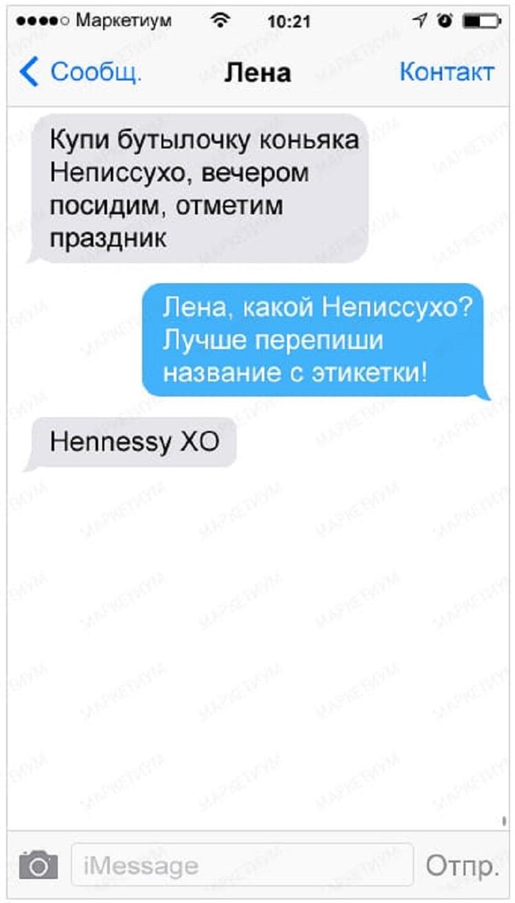sms-8-1