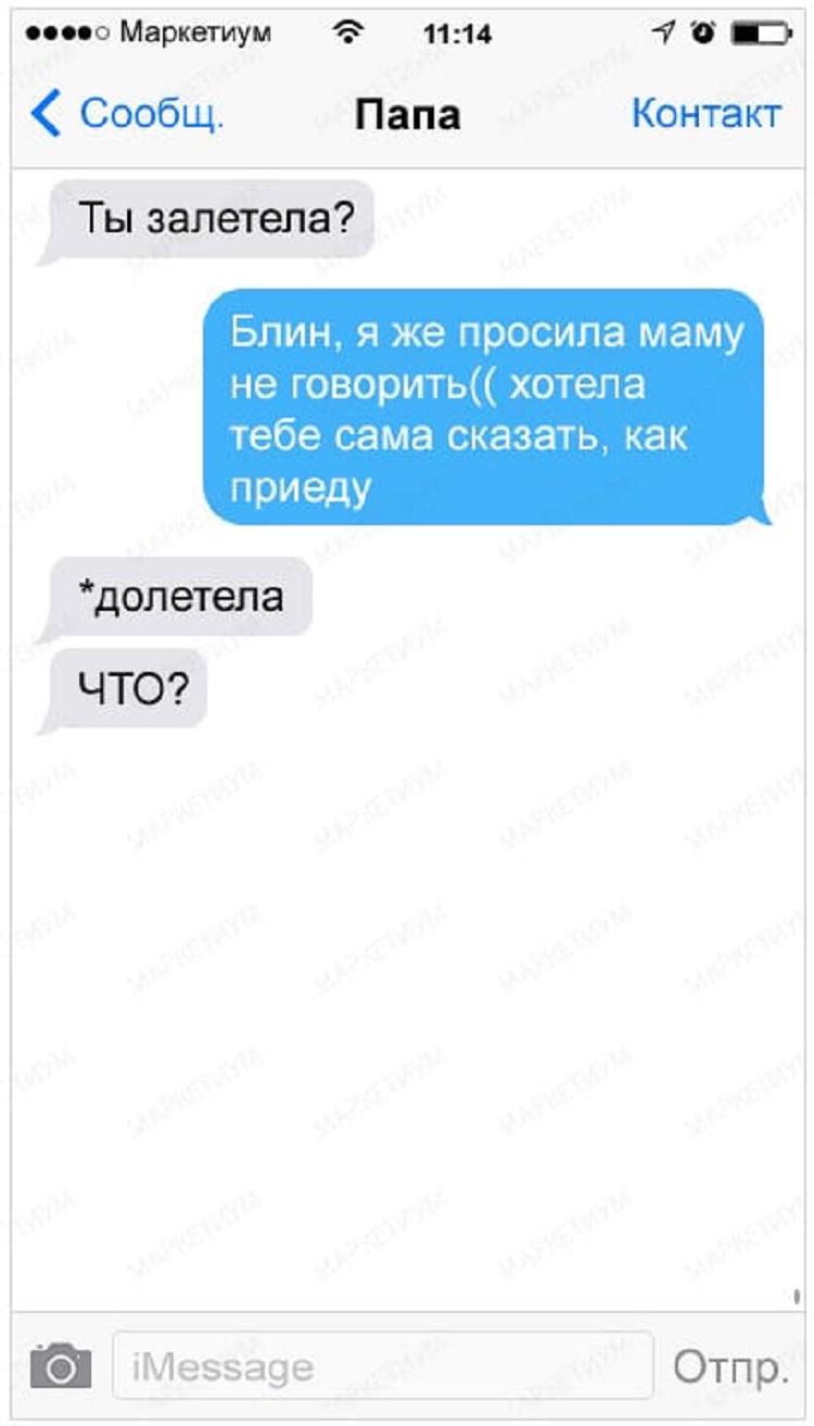 sms-9-1