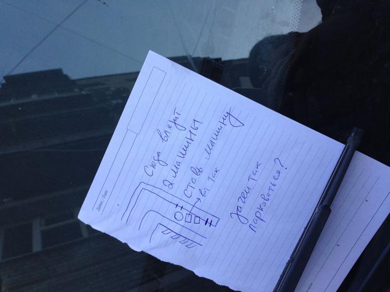 priparkovalis-ne-po-lyudski_3a170a9fe4f47efa37d23ad521b9098e