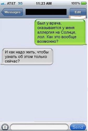 1469602310_1035-allergiya-na-solntse