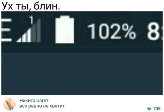 1499522382-smeshnye-kommentarii-iz-socialnyh-setey-12