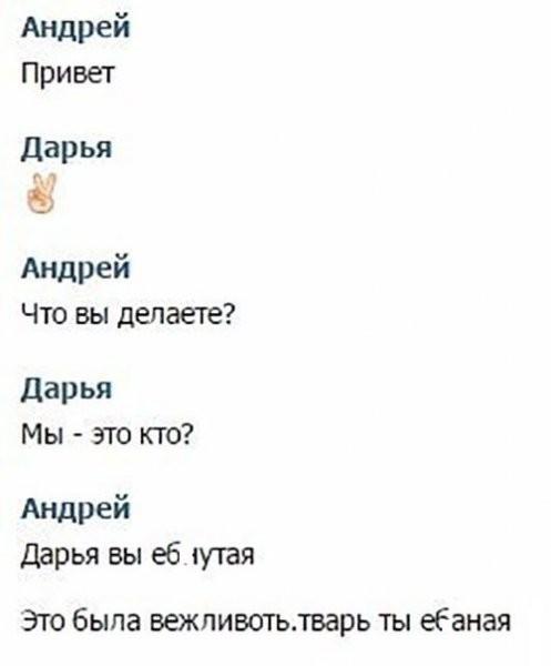 1499522400-smeshnye-kommentarii-iz-socialnyh-setey-10