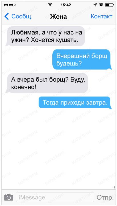 23-sms-s-pravdoj-zhizni_1f0e3dad99908345f7439f8ffabdffc41
