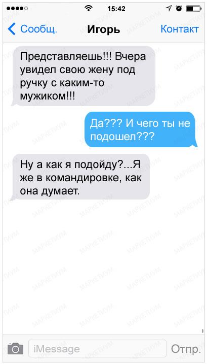 23-sms-s-pravdoj-zhizni_37693cfc748049e45d87b8c7d8b9aacd1