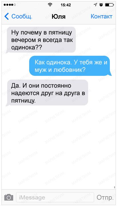 23-sms-s-pravdoj-zhizni_3c59dc048e8850243be8079a5c74d0791