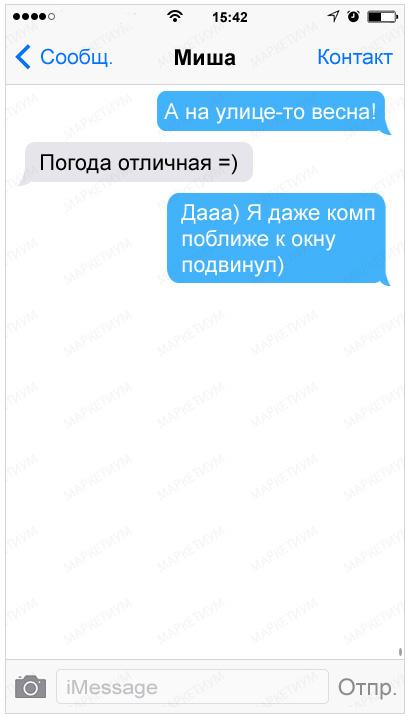 23-sms-s-pravdoj-zhizni_6512bd43d9caa6e02c990b0a82652dca1