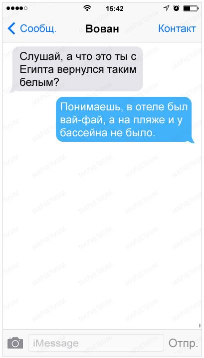 23-sms-s-pravdoj-zhizni_6f4922f45568161a8cdf4ad2299f6d231