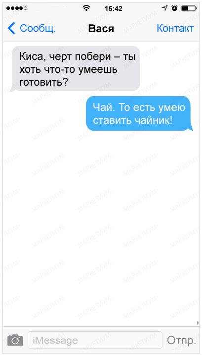 23-sms-s-pravdoj-zhizni_70efdf2ec9b086079795c442636b55fb1