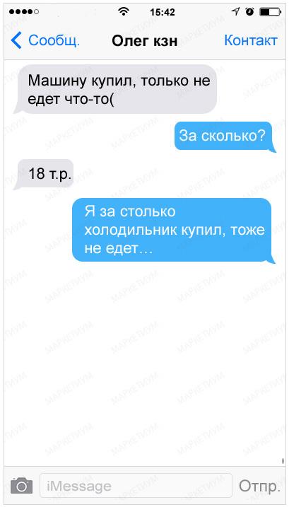 23-sms-s-pravdoj-zhizni_9bf31c7ff062936a96d3c8bd1f8f2ff31