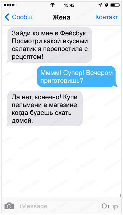23-sms-s-pravdoj-zhizni_c20ad4d76fe97759aa27a0c99bff6710