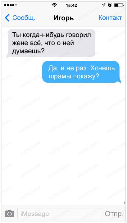 23-sms-s-pravdoj-zhizni_c4ca4238a0b923820dcc509a6f75849b1