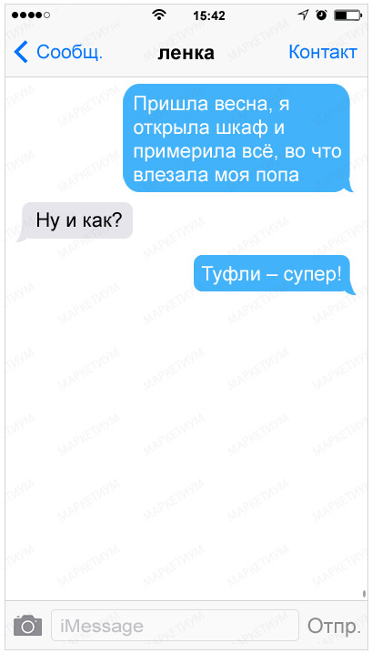 23-sms-s-pravdoj-zhizni_c51ce410c124a10e0db5e4b97fc2af391