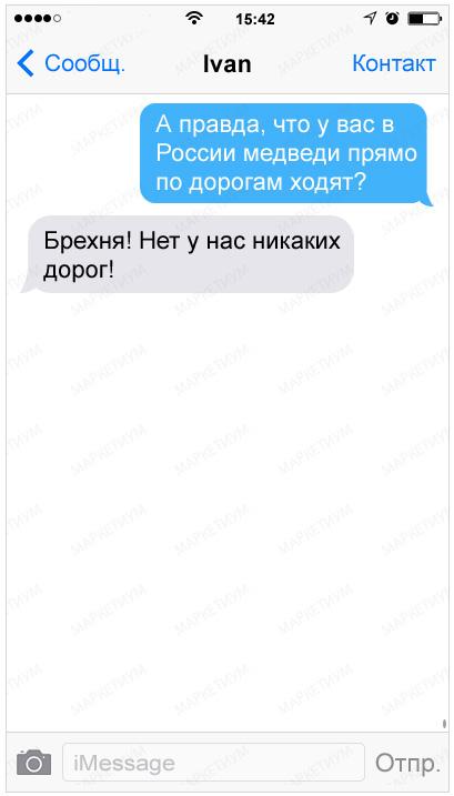 23-sms-s-pravdoj-zhizni_c74d97b01eae257e44aa9d5bade97baf1