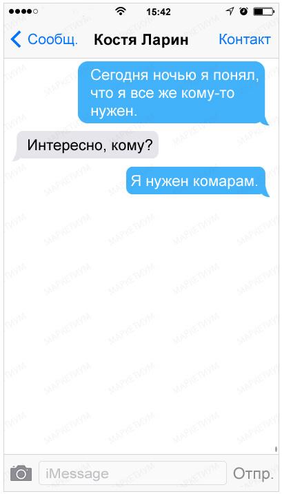 23-sms-s-pravdoj-zhizni_c81e728d9d4c2f636f067f89cc14862c1