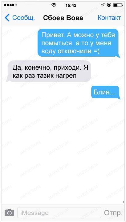 23-sms-s-pravdoj-zhizni_c9f0f895fb98ab9159f51fd0297e236d1