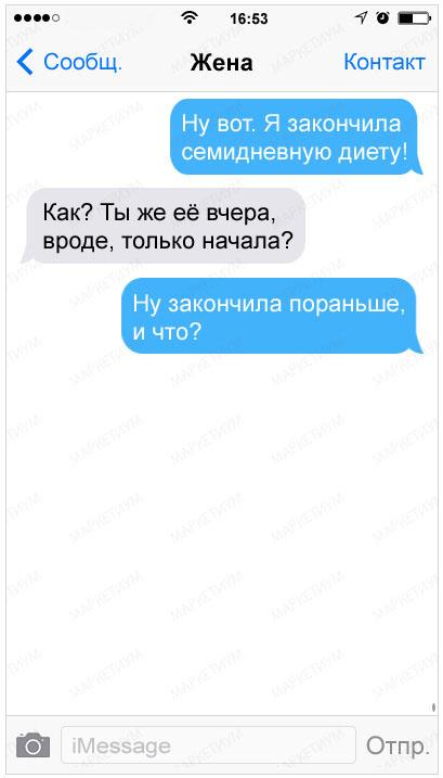 26-sms-ot-luchshih-podrug_70efdf2ec9b086079795c442636b55fb1