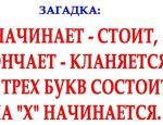 Bez-imeni-1-22-1170x630