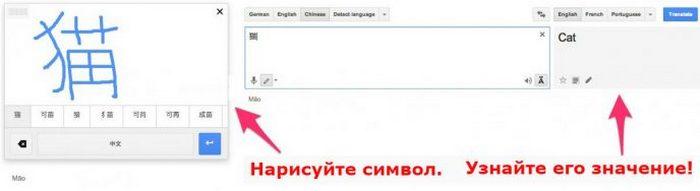 google_04