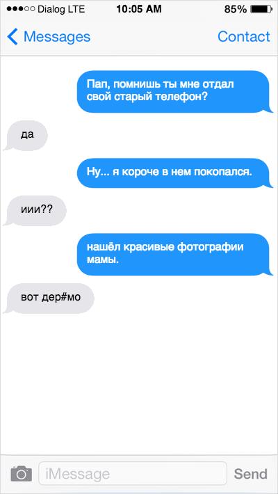 sms-haha-wuz-10
