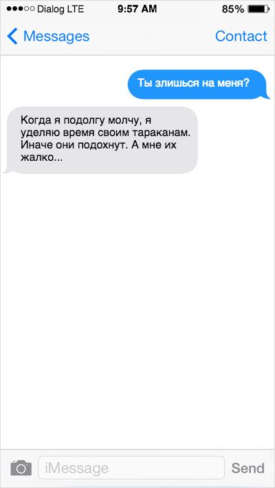 sms-haha-wuz-4