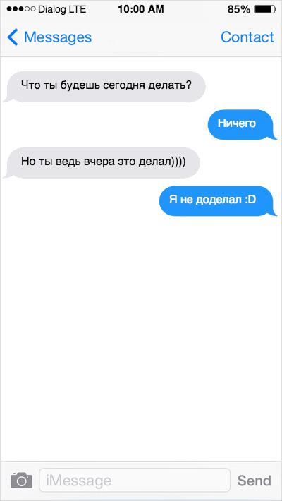 sms-haha-wuz-7