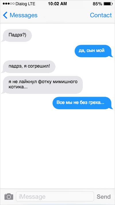 sms-haha-wuz-8