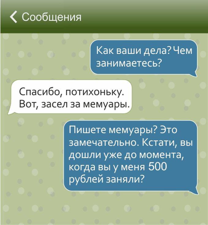 smsevrei14-1
