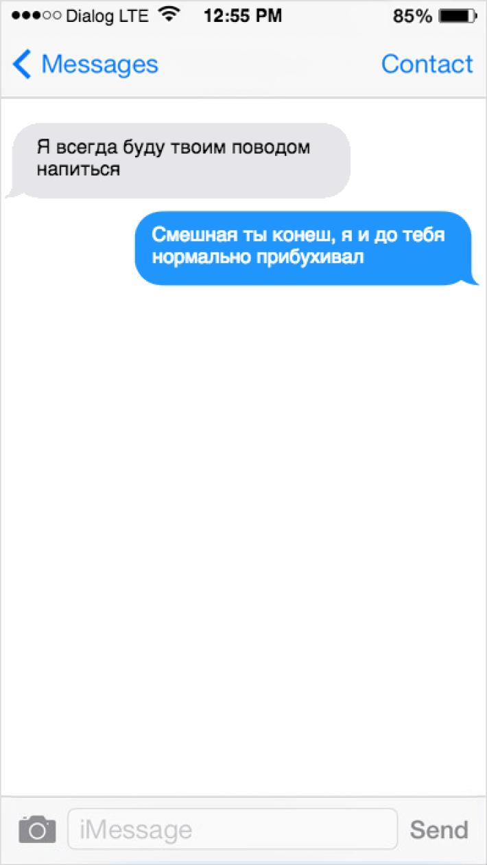1477957873-fe38fa52839979891c02e1be2f82edcb