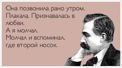 atkritka_1333374920_33