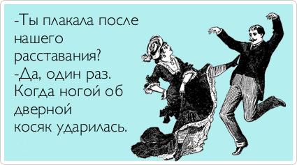 atkritka_1336746612_996