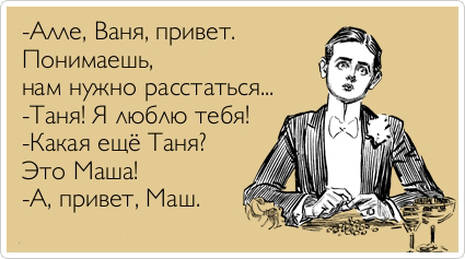 atkritka_1344220610_458