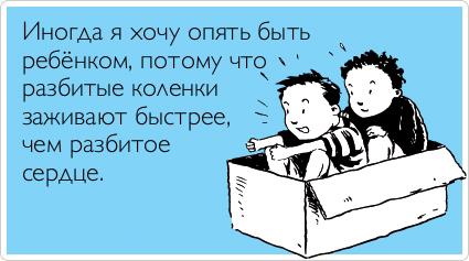 atkritka_1349170421_328