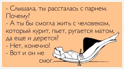 atkritka_1350990094_495