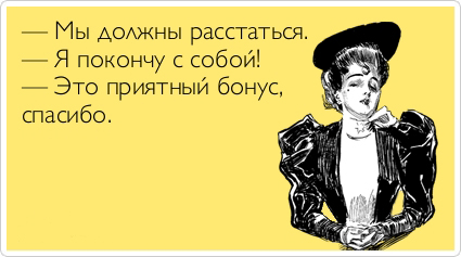 atkritka_1351588597_874