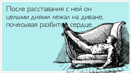 atkritka_1353354013_817