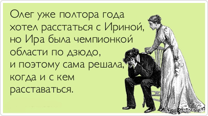 atkritka_1354560038_834