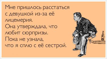 atkritka_1378811010_916