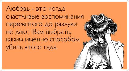 atkritka_1390223999_189