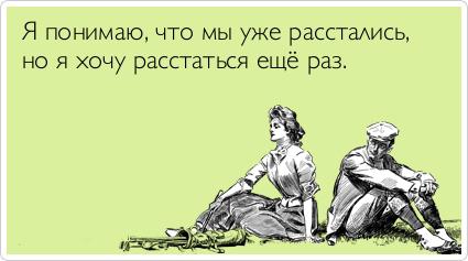 atkritka_1436224203_731