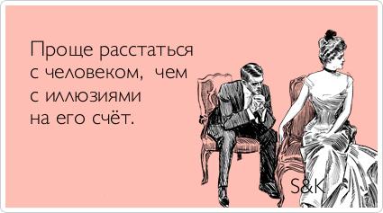 atkritka_1440196297_825
