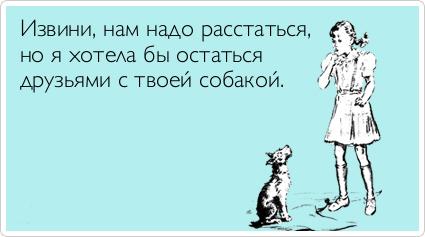 atkritka_1443823688_863