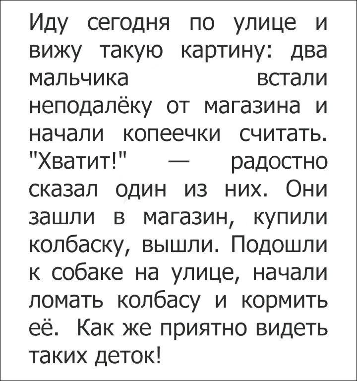 short-stories-01-3