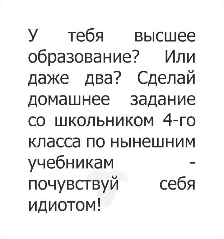 short-stories-03-3