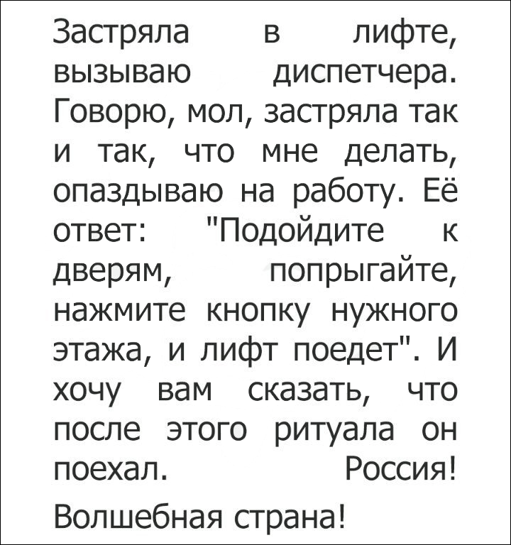 short-stories-04-3