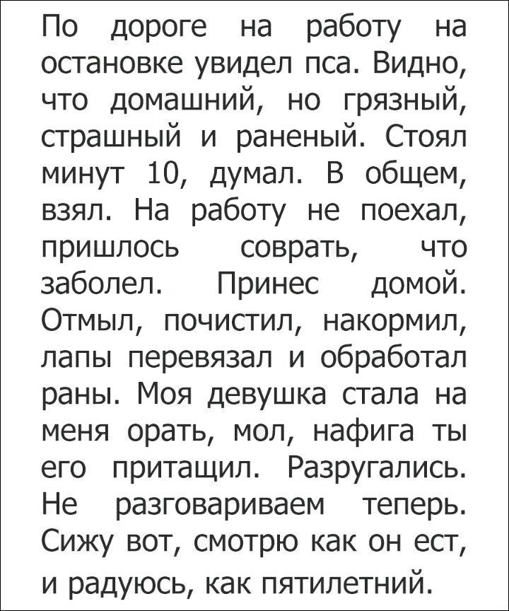 short-stories-05-3