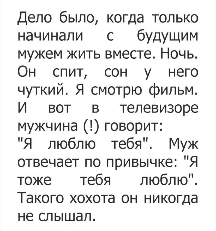 short-stories-06-3