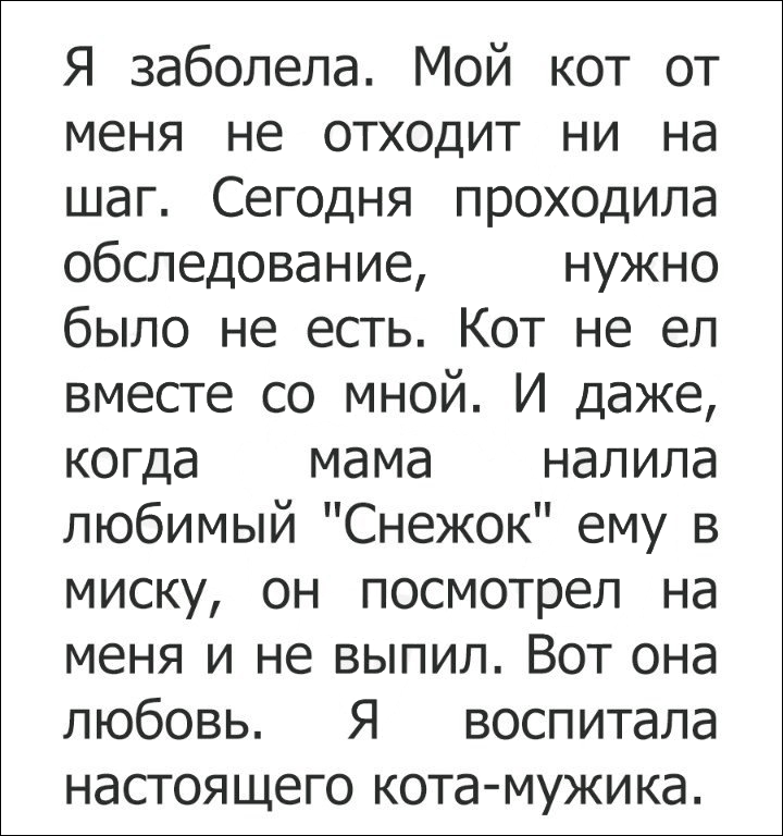 short-stories-07-3