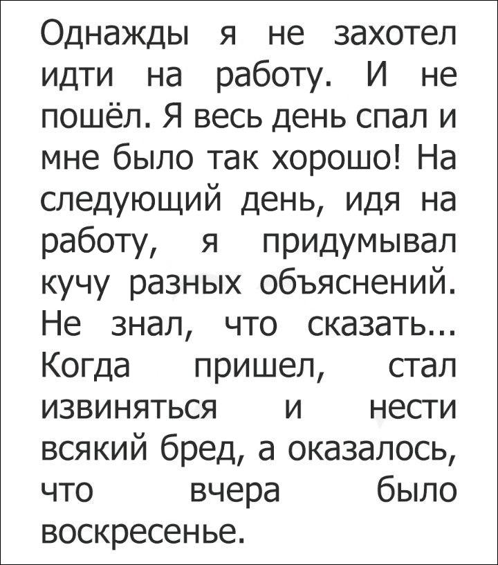 short-stories-09-3
