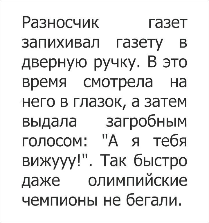 short-stories-11