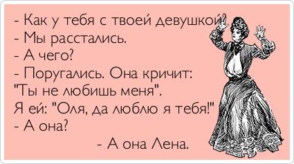 ya-tebya-lyublyu-kartinki-devushke-29
